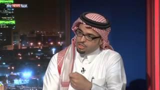 الأزمة اليمنية.. هل من تداعيات على الاقتصاد السعودي