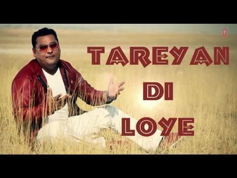 TAREYAN DI LOYE NACHHATAR GILL (Official) VIDEO SONG | BRANDED...