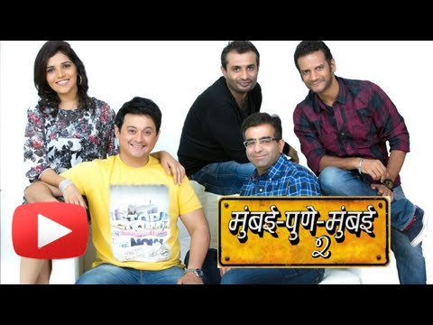 Mumbai Pune Mumbai 2 - Release Date Revealed - Mukta Barve, Swapnil Joshi - Marathi Movie video