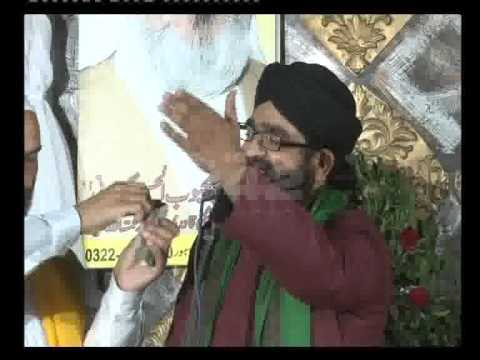 Pir Syed Mehboob ul Hassan Gilani Annual Urs Ceremony Last Day Part 02 City42