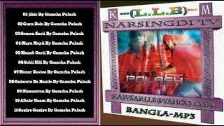Somon Zarii By Gamcha Palash---km---?