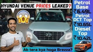Hyundai Venue SUV Price LEAKED - Variant Wise Prices of Petrol, Diesel, Automatic in हिन्दी