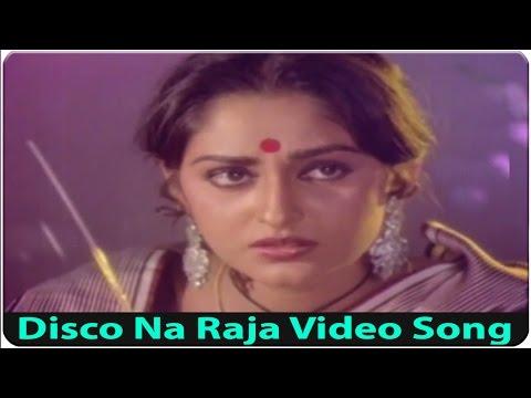 Disco Naa Raja Video Song || Girija Kalyanam Movie || Shobhan Babu, JayaPrada, Sumalatha