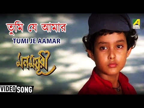 Tumi Je Aamar Praner Pron Bengali Movie Mon Mayuri In Bengali Movie Song video