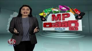 MP Report: Public Report On Khammam Lok Sabha Constituency | Parliament Elections 2019 | V6 News