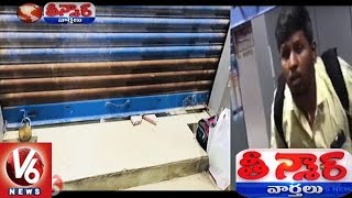 Man Rescued After Getting Locked Inside Bank's ATM Room | Teenmaar News