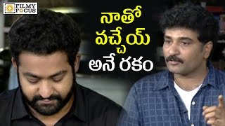 Rajeev Kanakala Emotional Words about NTRand#39;s Helping Nature