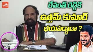 Uttam Kumar Reddy Reaction on Revanth Reddy Fan Phone Call | Telangana Congress