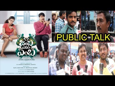 Jamba Lakidi Pamba Movie Public Talk | Jamba Lakidi Pamba Review | Srinivas Reddy #9RosesMedia