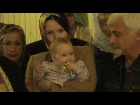 Крещение Александры в Никольском Морском соборе Кронштадте
