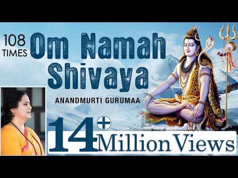Om Namah Shivaya | 108 Times Chanting | Shiva Mantra