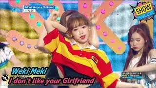 download lagu Hot Weki Meki - I Don't Like Your Girlfriend, gratis