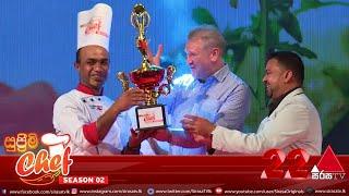 Supreme Chef   Season 02    Grand Finale   Sirasa TV