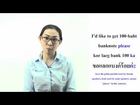 103 – Learn Thai Language with MTL School in Bangkok : Vocabulary – Bank