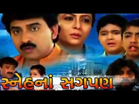 Sneh Na Sagpan | 2007 | Full Gujarati Movie | Hiten Kumar, Rupa Divetiya video