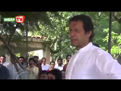 Imran Khan Full Speech At Workers Convention Lahore Today 3 August 2014