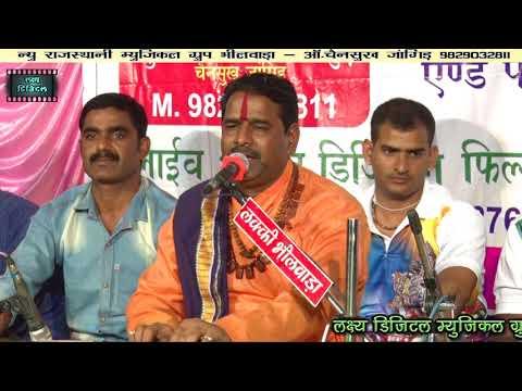 Matuniya Live Singar Jagdish Ji Vaishnav Guru Vandan Bhajan Dalali Hira Lalan Ki