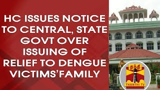 #BREAKING : HC Issues Notice to Central, State Govt Over Issuing of Relief to Dengue Victims' Family