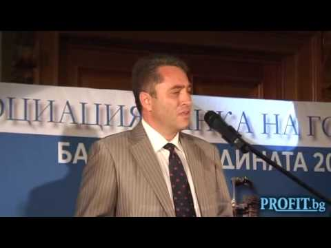 Association Bank of the Year: UniCredit Bank is 2009 - part 1