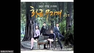 Nhạc phim Cầu Vồng Hoàng Kim - The Moon Cries