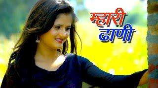 Superhit Haryanvi Song 2016 Anjali Raghav New Song Mahari Dhaani