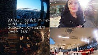 Korea Vlog EP 15 감자 Adventures! 금요일 ! KONKUK UNIVERSITY, DAILY LIFE