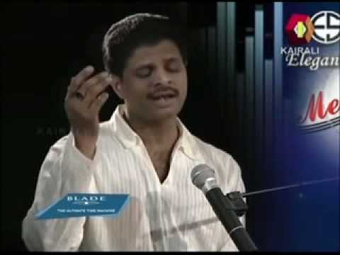 Devarajan Master Hits Arikil And Ente Veena Kambi ....by Sunil Nedungadi - Kairali Tv Program video