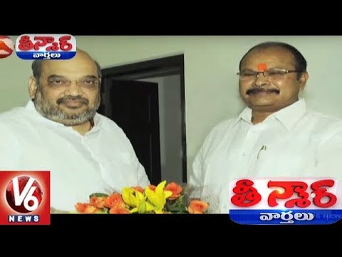 Kanna Laxminarayana Appointed As AP BJP President | Teenmaar News