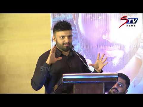 Anand Shankar speech @NOTA Movie Press Meet |Vijay Deverakonda, Mehreen Pirzada , gnanavel raja |STV