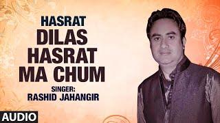 Official Song Dilas Hasrat Ma Chum  | T-Series Kashmiri Music | Rashid Jahangir
