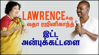 LadhaRajinikanth Request To Lawrence Abayam Foundation | Cine Flick