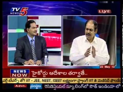 News Scan Debate On Anam Comments On Jagan - TV5
