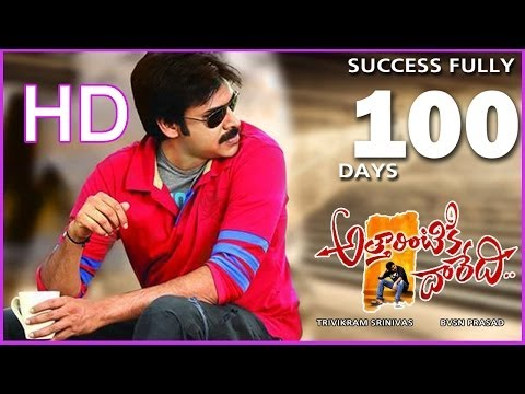 Attarintiki Daredi Successfully Completed 100 Days - Pawan Kalyan , Samantha (hd) video
