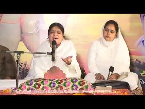 Hari Naam Mahamantra Sung By Sadhvi Poornima Ji (Poonam Didi...