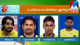Kerala Blasters ready to party | Manorama News | Pularvela