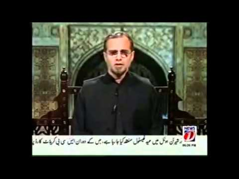 Zaid Hamid's 'Yeh Ghazi' series episode 20 - Ruknuddin Babarus (RA)