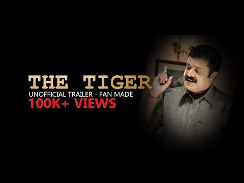 The Tiger Malayalam Movie Song video