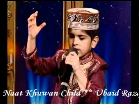 New Naat 2011 H.N.Acadmy Child ( Taiba k Jane wale ) Ubaid Raza...