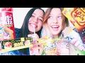 165 CM JELİBON 😍 Japon Aburcuburları #tokyotreat