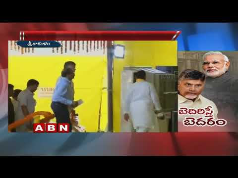 CM Chandrababu Naidu Straight Question To PM Narendra Modi Over Babli Agitation Case | ABN Telugu