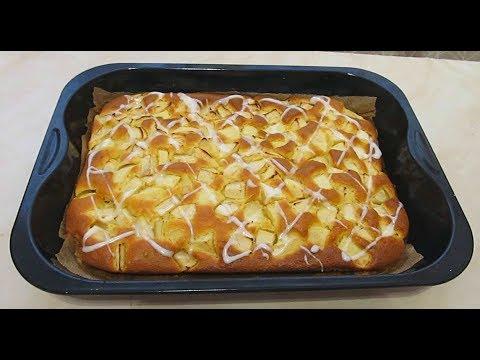 Яблочный пирог-без единой капли масла!Вкуснейший!