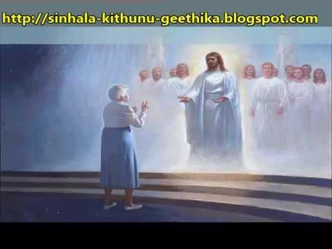 සුවසහනය මගේ සිතට  - suwa sahanaya mage sithata thumbnail