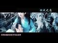 【凡瑶&厉瑶】李琦 - 来生 | 李易峰 赵丽颖 | 诛仙青云志饭制甜蜜虐恋MV | The Legend Of Chusen