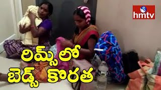Adilabad TJAC Chairman Responds Over RIMS Hospital Beds Issue