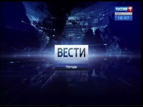 Выпуск «Вести-Иркутск» 23.11.2017 (18:40)