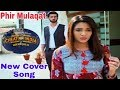CHEAT INDIA Phir Mulaaqat Emraan Hashmi Shreya D Jubin Nautiyal Kunaal Rangon Abhi Singer mp3