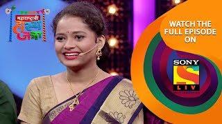 सचिनच्या लग्नात अनोळखी पाहुणे | महाराष्ट्राची हास्य जत्रा | Best Scenes | सोनी मराठी
