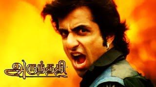 Arundhati Tamil Movie Scenes | Manorama reveals the past | Sonu Sood rude behaviour towards women