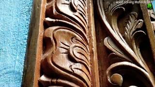 3 year old design side border steps Peacock design wood carving Mahindra AP