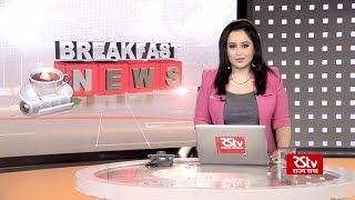 English News Bulletin – Oct 26, 2018 (8 am)